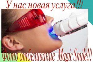 20464217_1070414333090349_1979952593_n