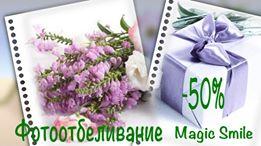 28308244_1185546561577125_1167123283_n